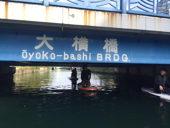 SUP 大横橋