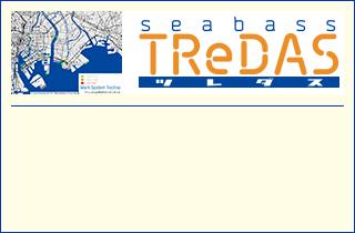 湾奥シーバス釣果予想システムSeabass_TReDAS(シーバスツレダス)