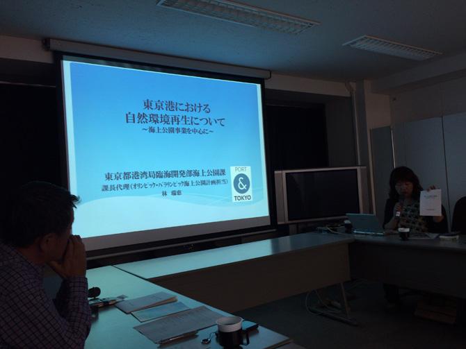 東京港における自然環境再生について〜海上公園事業を中心に〜