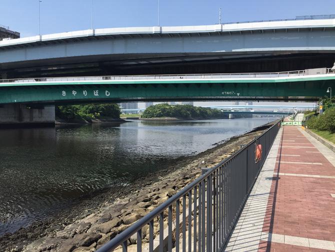 木遣り橋下