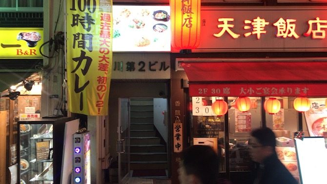 神田5F入り口